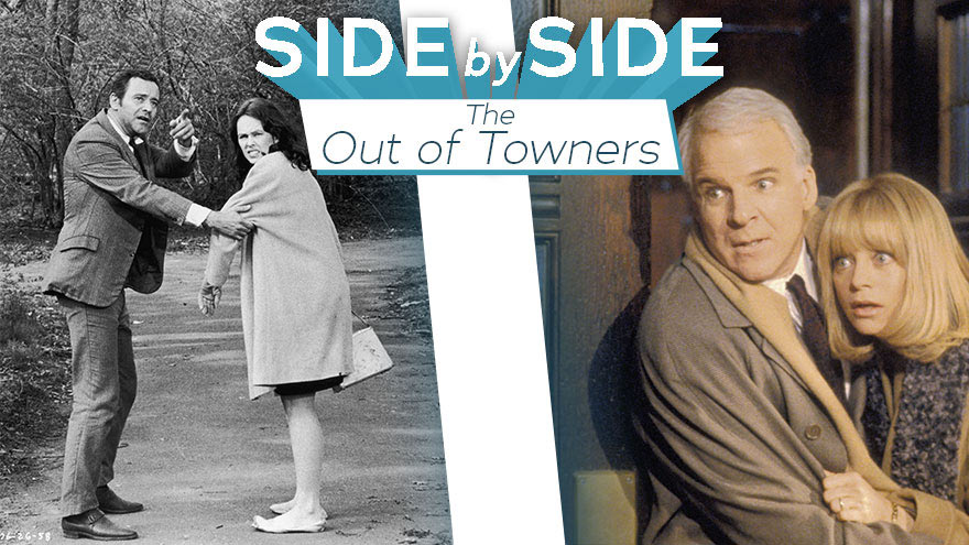 'Side By Side: The Out of Towners' on HDNET MOVIES