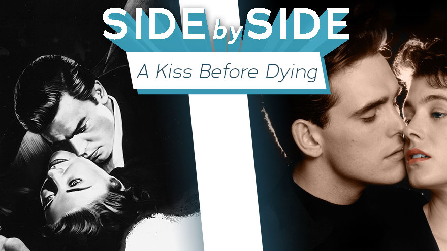 'Side by Side: A Kiss Before Dying' on HDNET MOVIES